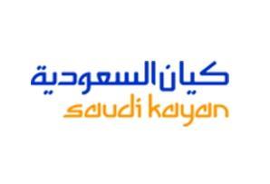 Saudi Kayan Petrochemical Company | NrgEdge on ksa map, japan map, jordan map, syria map, philippines map, tunisia map, oman map, china map, bangladesh map, morocco map, bahrain map, sudan map, germany map, kuwait map, soviet union map, yemen map, dubai map, iraq map, south africa map, singapore map,